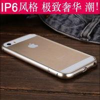 苹果5 手机壳iphone5s款iphone6手机套金属边框5s外套 潮