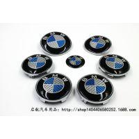 批发宝马蓝白真碳纤维7件套 BMW全车套标 宝马汽车改装标志 标牌