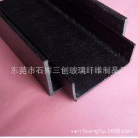 厂家供应玻璃钢U型材 高强度玻璃钢拉挤型材
