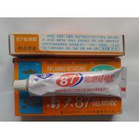 南大87阻燃硅橡胶 专业批发南大牌704-705-703-81-82价格均有优惠