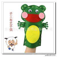 无纺布艺手偶 儿童手工制作 DIY动物手偶贴画 创意缝制玩偶0.016