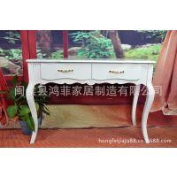 厂家供应欧式书桌 组合 实木书桌 学习桌 简约写字台 电脑桌