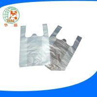 塑料袋厂家供应批发 包装环保塑料袋 耐高温塑料袋
