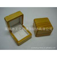 木盒厂家 木质首饰盒 高档首饰盒  首饰盒珠宝盒