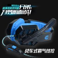 厂家批发2014新款头戴式电脑游戏耳机 超重低音带麦克风耳机