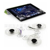 创意手机配件 平板游戏配件 ipad配件 游戏摇杆 平板游戏配件