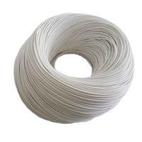 供应供应PVC发热线,低价PVC电热线,PVC加热线订制