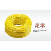 供应1.5平方铜芯线 16平方BVR电线什么材质