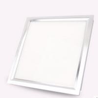 供应欧普10W LED铝扣板厨卫灯面板灯平板灯集成吊灯
