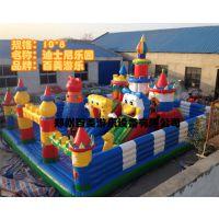 新疆哈密新款迪士尼充气城堡,百美游乐设备儿童充气蹦床