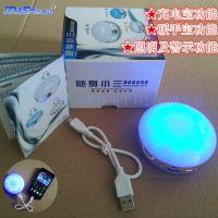 充电防爆电热饼暖手宝+充电宝移动电源 迷你型USB电热宝保暖手