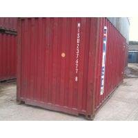 供应一个二手散货/冷藏箱多少钱?上海二手集装箱厂家,二手集装箱价格/二手集装箱
