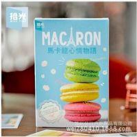 拾光-杂志明信片-马卡龙心情物语(30张入) 盒装有声版