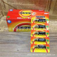 正品南孚5号电池 5号 南孚电池 高性能碱性电池 聚能环5节优惠