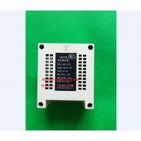电梯配件 /通力/蒂森/ 三相交流保护继电器 SEK-XJ12三相继电器