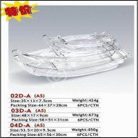 龙舟盛器 塑料龙舟盛器 餐具 酒店用品