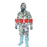 分体式防毒衣/透气式防毒服(不含面罩) 型号:BAT-13