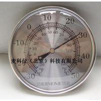 双金属温度计 MKY-T9392麦科仪