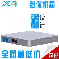 全国包邮 X26Y 电脑 迷你机箱 游戏战警机箱微型工控装机机箱