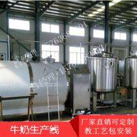 牛奶加工设备|牛奶生产线价格|牛奶生产线厂家