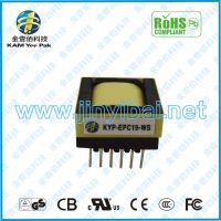 供应EPC19 高频变压 超薄平板變壓器 LED電源高频变压器厂家