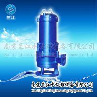 双铰刀泵 污水提升泵