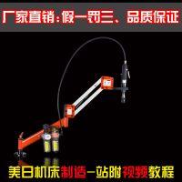 供应台湾原装气动攻丝机 螺纹加工机床 气动攻丝机台湾 台湾攻丝机