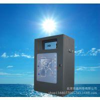供应水中油在线分析仪 碳氢化合物在线分析仪 在线水中油监测仪