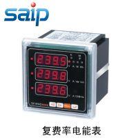供应42型复费率电能表 厂家直销复费率表 多种型号 优质仪表系列