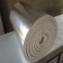 国美硅酸铝针刺毯,绝热用硅酸铝针刺毯厂价批发,选格瑞保温