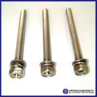 樟木头非标螺丝|非标螺丝厂家|最优质非标螺丝生产厂家冠标螺丝