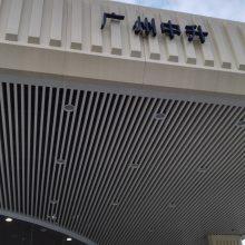 标准铝单板广东厂家
