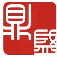 苏州鼎盛礼品工艺有限公司