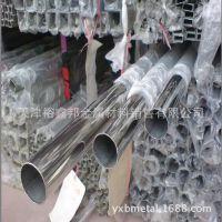 天津不锈钢管321、904L不锈钢管、无缝管、焊管等 不锈钢装饰管