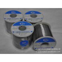 生产销售: 灯头焊锡丝,活性焊锡丝,1.0mm,价格低,可焊性好!