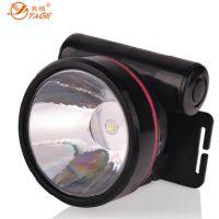 正品雅格YG-3585锂电池充电LED防水头灯 1W白光 矿灯 应急灯