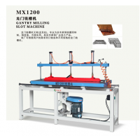 厂家长期供应木工机械MX1200推台铣 龙门铣槽机 底槽