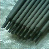 《耐磨焊条》《堆焊焊条》《不锈钢焊条》《铸铁焊条》