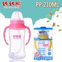 转转熊 高级有柄自动PP奶瓶 不含又酚A 标准口径奶瓶210毫升8037