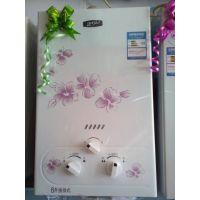 奇田(Qitian)强排8升热水器JSQ16-8A印花燃气(Y)\天然气(T)
