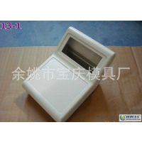 【免费开模具】 西门子控制器外壳 PLC控制外壳 工控盒 PIC333