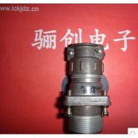 供应骊创J36A-74TJ2 连接器插头插座 特价