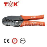【TGK品牌】德至高TGK-8230B压线钳