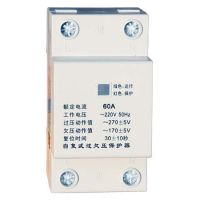 YU8-40自复式过欠压保护器