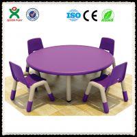【儿童家具】幼儿园桌椅儿童桌椅 广州奇欣 厂家直销