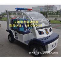 无锡锡牛潍坊4座电动巡逻车XN6042J 四轮城管执法代步车 物业保安电瓶车 公园治安
