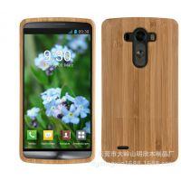 LG G2 G3木质保护套,G3竹木制外壳,手机保护套,皮套生产