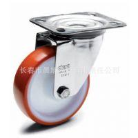 供应ELESA+GANTER品牌注塑聚氨酯脚轮RE.FF