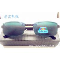 厂家品牌直销 爱意 偏光司机套镜 一镜两用男款板材近视眼镜架663