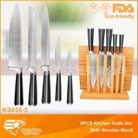 商务礼品钢头套刀,厨房用品,不锈钢木座,亚克力座套刀